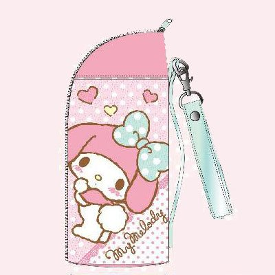 Insulated Bottle Covers front-1039297
