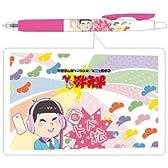 ヒサゴ おそ松さん SARASA ボールペン 0.5mm/トド松 HG6986