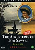 The Adventures of Tom Sawyer - 1938 [ IMPORT , ALL REGIONS ]