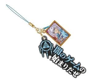 遊☆戯☆王 闇バクラ セリフストラップ