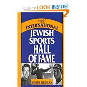 The Jewish Sports Legacy Series, Vol. 1: The Jewish Basketball Hall of Fame movie