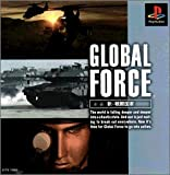 グローバルフォース 新・戦闘国家