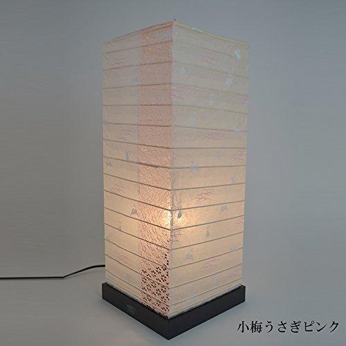 フロアランプ 間接照明にぴったり 伝統工芸 お洒落 和風照明 フロアライト SS ピンク