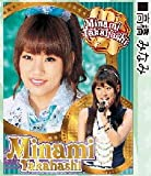AKB48 2012年カレンダー A2サイズ [高橋みなみ]