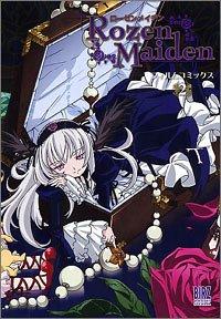 Rozen Maidenフィルムコミックス 2 (2)    バーズコミックススペシャル