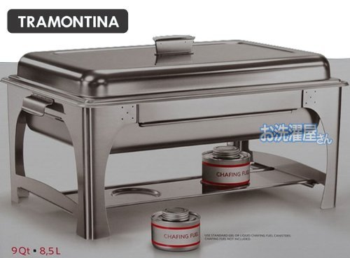 Tramontina Proline Premium Stainless Steel Commercial Grade 9 Qt. Chafing Dish