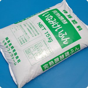 鶏糞 15kg (15kg×2袋)写真1