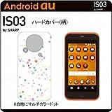 Android au IS03専用 ハードカバー(柄9/白地にマルチカラードット)