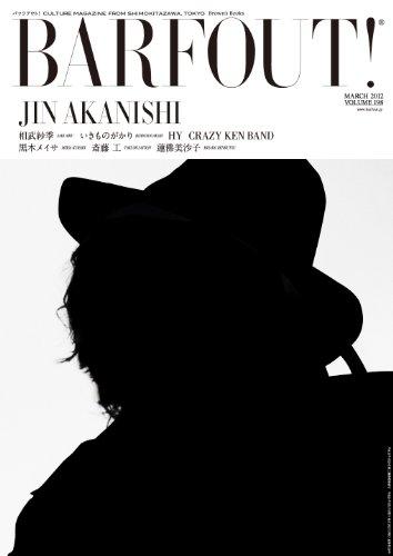 BARFOUT! 198 JIN AKANISHI