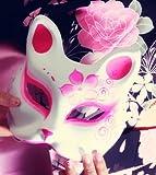 コスプレ小物・道具☆手作り・狐のお面(きつねのおめん)覆面/マスク/仮面 桃櫻