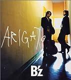 B'z「ARIGATO」