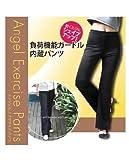 Angel Styles エンジェルエクササイズパンツ AEP-001  LL