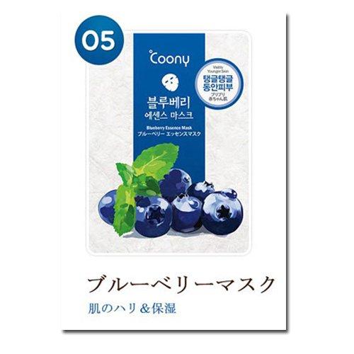coony・韓国コスメ 潤い 乾燥肌 エッセンスマスクパック ブルーベリーマスク10枚 びっくり品質