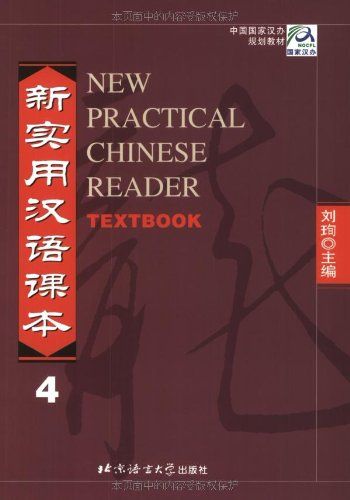 New Practical Chinese Reader, Vol. 4: Textbook (Chinese...