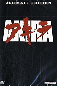 Akira, Ultimate Edition, 1 DVD, dtsch. u. japan. Version