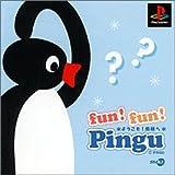 fun!fun! Pingu 初回限定版~ようこそ!南極へ~