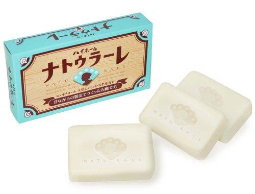昔ながらの製法で作られた化粧石鹸 ハイホーム ナトゥラーレ 3個入り