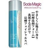 Soda Magic 炭酸洗顔フォーム 150g