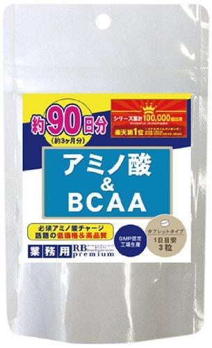 アミノ酸&BCAA 270粒