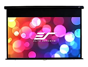 Elite Screens Yard Master Manual Series, 120-inch Diagonal 16:9, Outdoor Pull Down Projection Manual Projector Screen with Auto Lock,OMS120HM