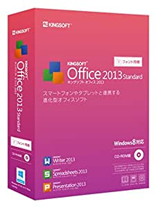 KINGSOFT Office 2013 Standard フォント同梱パッケージ CD-ROM版