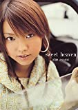 SWEET HEAVEN [DVD]