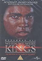 When We Were Kings [DVD] [1997]