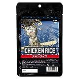 SPACE FOOD(宇宙食)  チキンライス