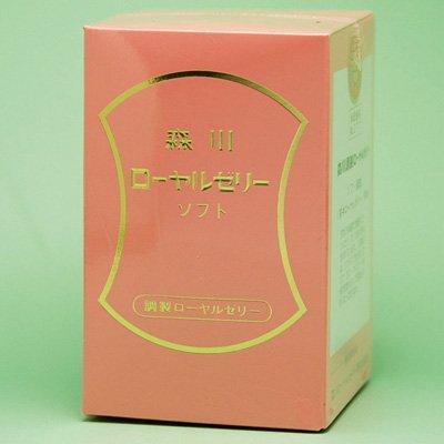 森川 ローヤルゼリー ソフト 60球 ×3個セット