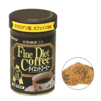 ファイン ダイエットコーヒー 250g