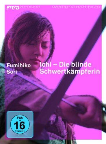 Ichi - Die blinde Schwertkämpferin - Intro Edition Asien 23