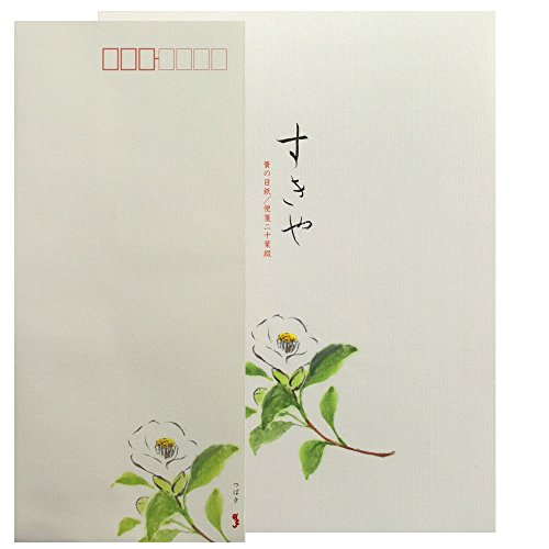 briefpapier-kamelie-20-blatt-10-umschlage-23-525x