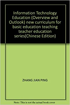 "a summary of chinese education Summary this chapter contains sections titled: introduction childrearing and  child development among chinese populations worldwide  population  policies, education reforms, and ""education for quality"" in mainland."