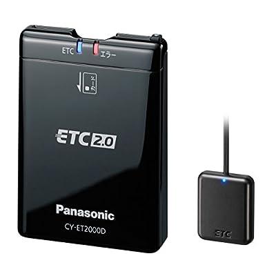パナソニック(Panasonic) ETC2.0 (DSRC) 車載器 CY-ET2000D