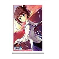ブシロードスリーブコレクションHG (ハイグレード) Vol.501 D.C.III ~ダ・カーポIII~ 『葛木姫乃』 Part.2