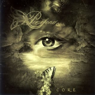 Hymns of Dissension