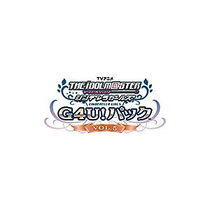 TVアニメ アイドルマスター シンデレラガールズ G4U!パック VOL.5 (初回限定特典 ソーシャルゲーム「アイドルマスター シンデレラガールズ」の限定アイドル が手に入るシリアルナンバー同梱)
