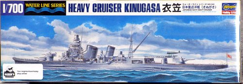 Hasegawa 1/700 Japanese Navy Heavy Cruiser Kinugasa