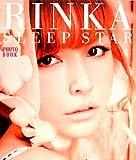 RINKA SLEEP STAR (DVD付)