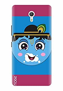 Designer Printed Case / Cover for Lenovo ZUK Z1 / Nature / Balgopal (Multicolor) - By Noise