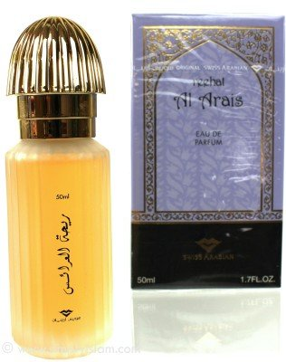 Swiss Arabian Attar Profumo Spray: reehat al arais (50ml) by Unisex