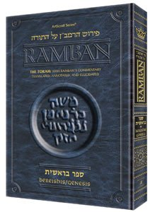 Ramban: Commentary on the Torah - Bereishis