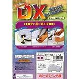 DXサイクルカバー レギュラーサイズ(22~27インチ)