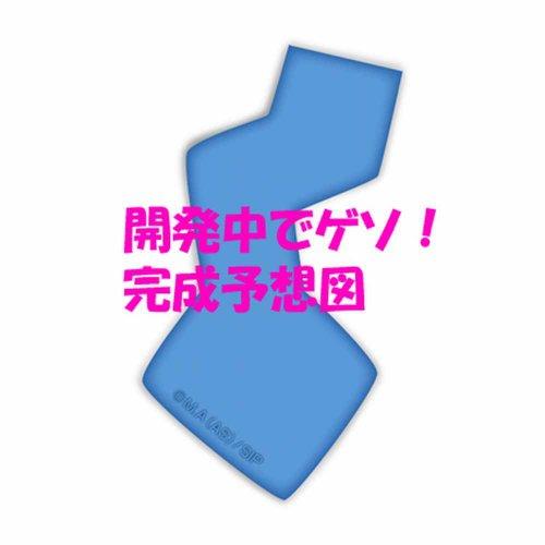 侵略!イカ娘1【初回限定特典(1分の1スケール触手切り落とし&缶バッジ)付き】 [Blu-ray]