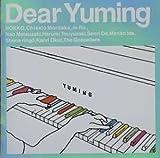 Dear Yuming~荒井由実/松任谷由実カバー・コレクション~