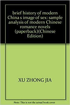 chinese history analysis Traditional chinese music from classical and folk traditions an article mainly focused on the chinese music from the ancient classical literati tradition - with a.