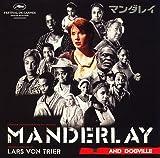 「マンダレイ&ドッグヴィル」オリジナル・サウンドトラック