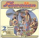 ハワイアン2 フラソング&スタンダード