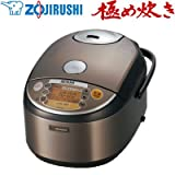 ZOJIRUSHI 圧力IH炊飯ジャー 【1升炊き】 ステンレスブラウン NP-NY18-XJ