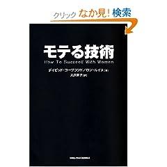 ���e��Z�p (SHO�]PRO BOOKS)